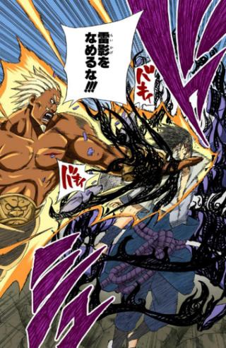 Hiruzen vs Kira A - Página 3 Opress11