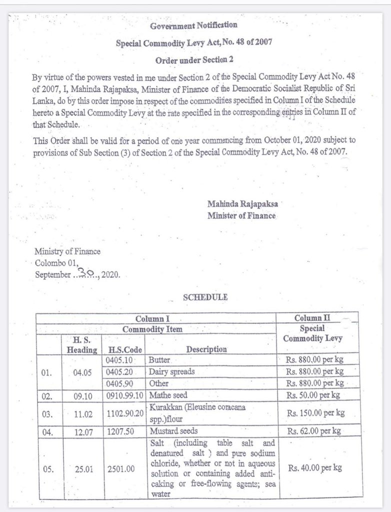 RAIGAM WAYAMBA SALTERNS PLC (RWSL.N0000) - Page 11 Img_3710