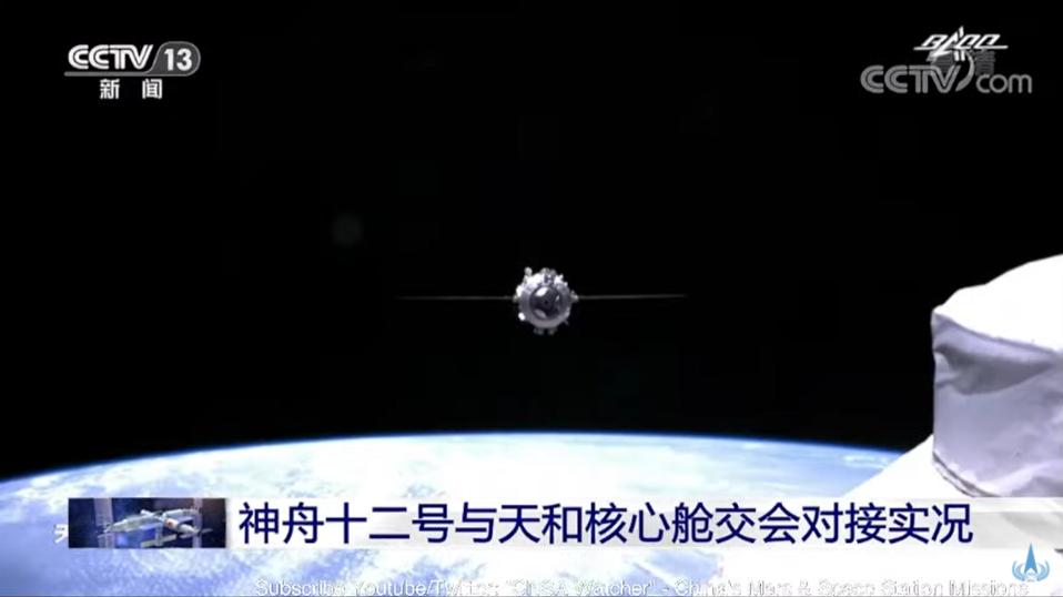 CZ-2F (Shenzhou-12) - JSLC - 17.6.2021 - Page 2 2021-011