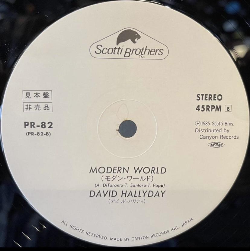 Le disque vinyle bientôt confronté à une hausse délirante des prix - Page 2 054e3310