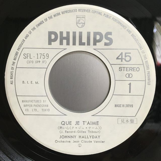 Le disque vinyle bientôt confronté à une hausse délirante des prix - Page 2 094a5c10