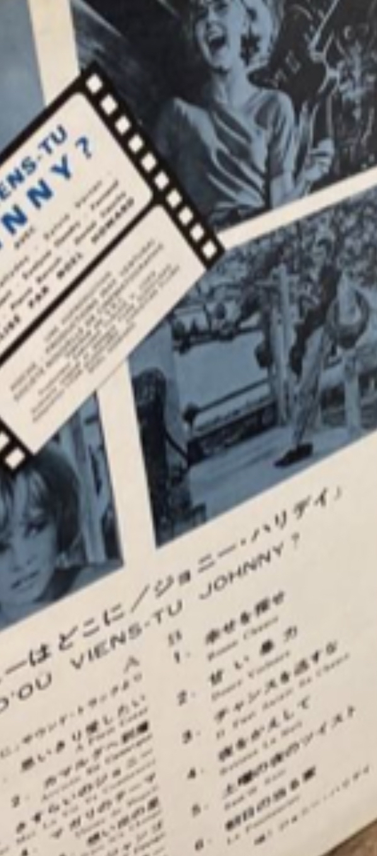 Le disque vinyle bientôt confronté à une hausse délirante des prix 132e4310