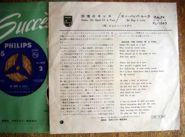 Le disque vinyle bientôt confronté à une hausse délirante des prix 1e5a6d10