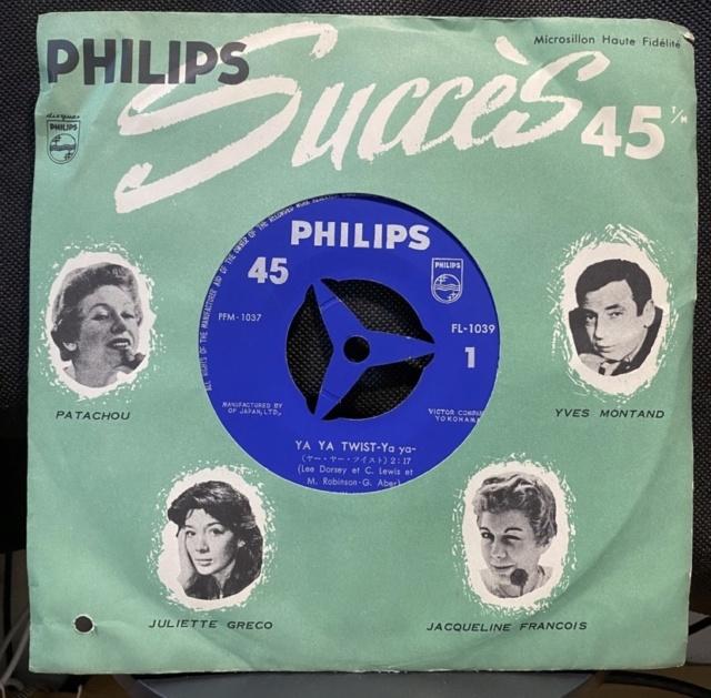 Le disque vinyle bientôt confronté à une hausse délirante des prix 2cb81010