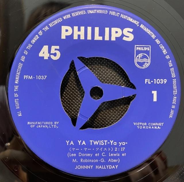 Le disque vinyle bientôt confronté à une hausse délirante des prix 2d4acf10