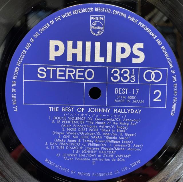 Le disque vinyle bientôt confronté à une hausse délirante des prix 32dabe10