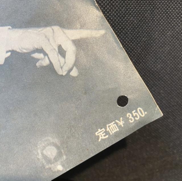 Le disque vinyle bientôt confronté à une hausse délirante des prix 40a40610