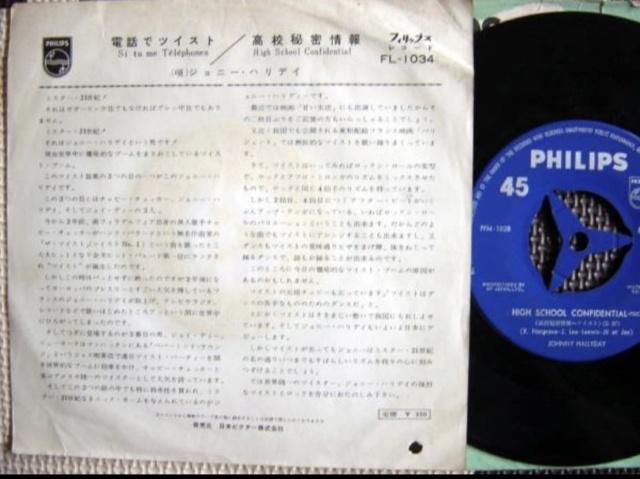 Le disque vinyle bientôt confronté à une hausse délirante des prix 4e385010