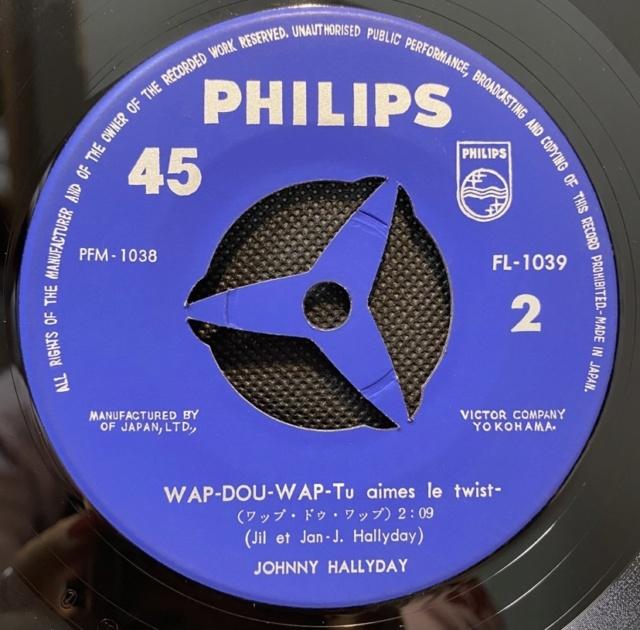 Le disque vinyle bientôt confronté à une hausse délirante des prix 508ac210