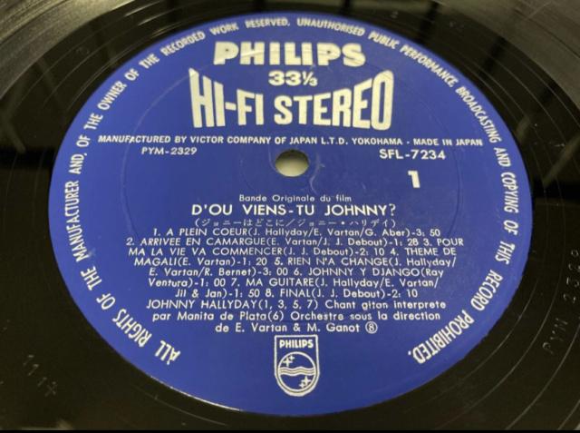 Le disque vinyle bientôt confronté à une hausse délirante des prix 5a22db10