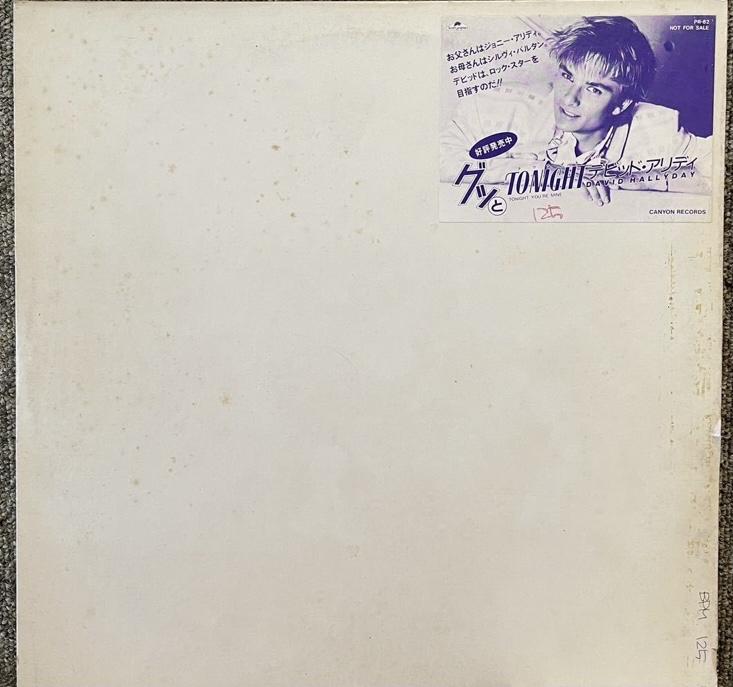 Le disque vinyle bientôt confronté à une hausse délirante des prix - Page 2 61181f10