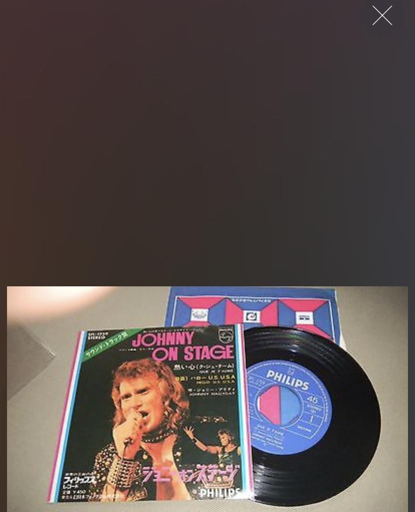 Le disque vinyle bientôt confronté à une hausse délirante des prix - Page 2 777e0b10