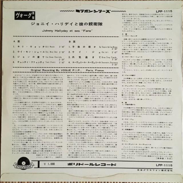 Le disque vinyle bientôt confronté à une hausse délirante des prix 7b349e10