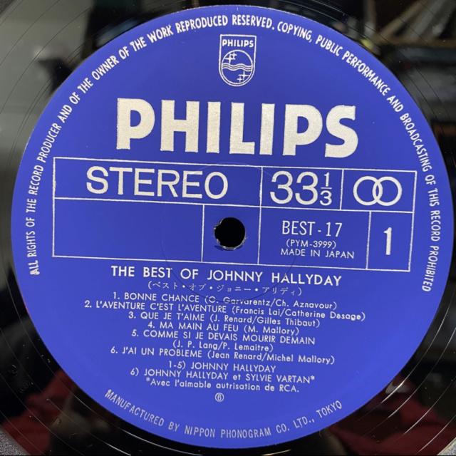 Le disque vinyle bientôt confronté à une hausse délirante des prix 7c840810