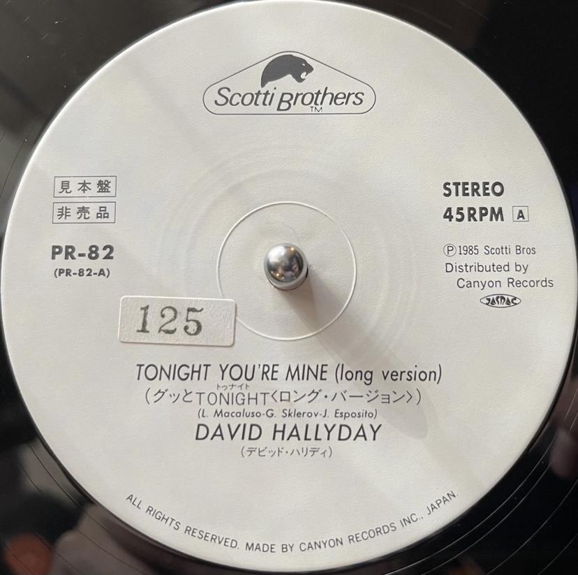 Le disque vinyle bientôt confronté à une hausse délirante des prix - Page 2 83838810
