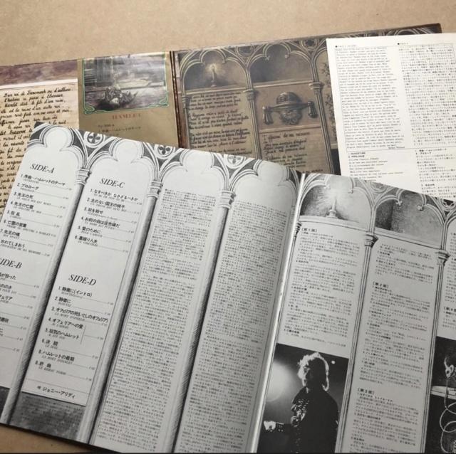 Le disque vinyle bientôt confronté à une hausse délirante des prix 90a17a10