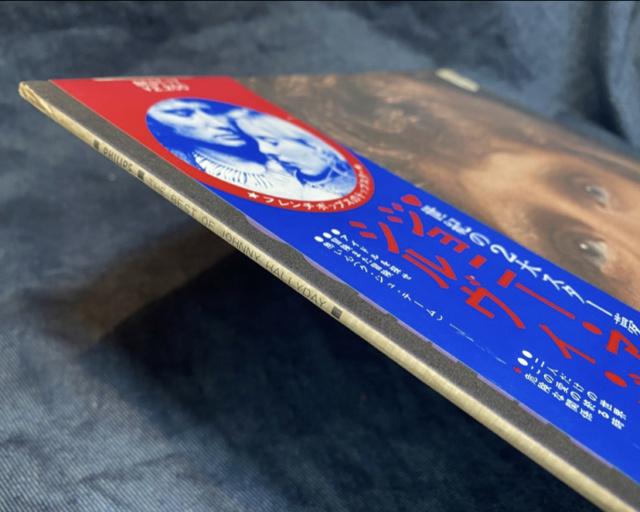 Le disque vinyle bientôt confronté à une hausse délirante des prix A8ccc010