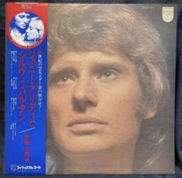 Le disque vinyle bientôt confronté à une hausse délirante des prix B6b16110