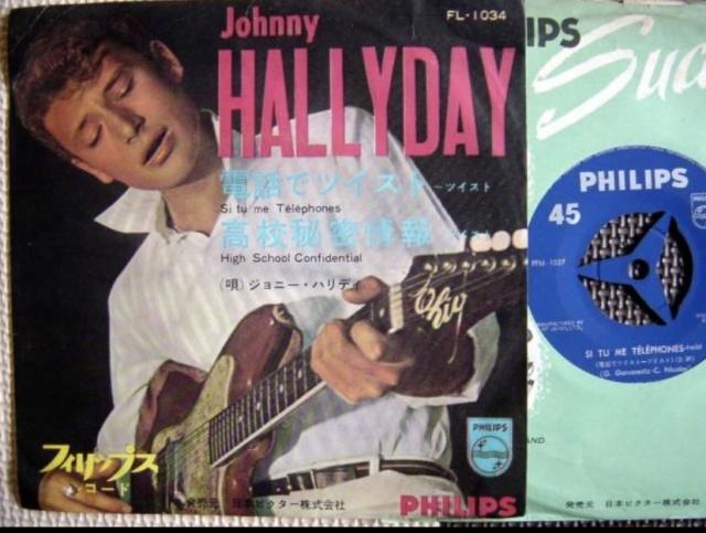 Le disque vinyle bientôt confronté à une hausse délirante des prix C62e7110
