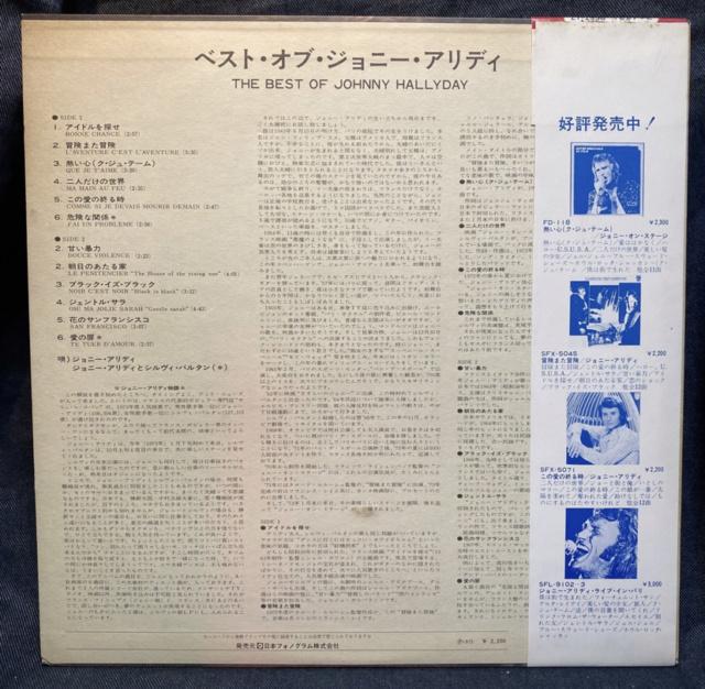 Le disque vinyle bientôt confronté à une hausse délirante des prix Cfa3b010