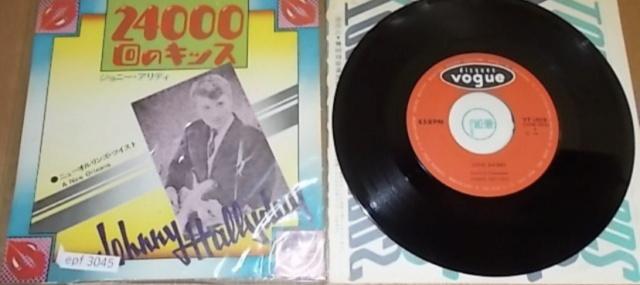 Le disque vinyle bientôt confronté à une hausse délirante des prix Dd257e10