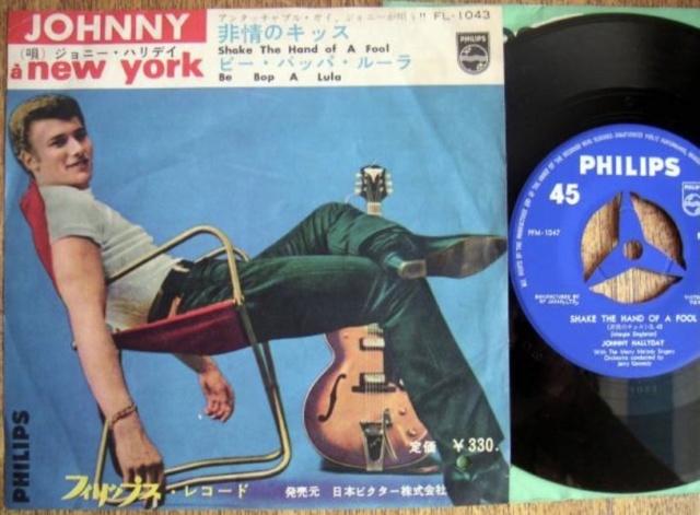 Le disque vinyle bientôt confronté à une hausse délirante des prix Ef367f10
