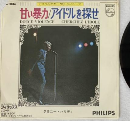 Le disque vinyle bientôt confronté à une hausse délirante des prix - Page 2 F9801c10