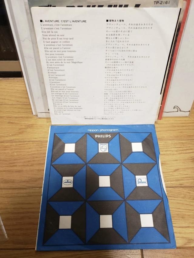 Le disque vinyle bientôt confronté à une hausse délirante des prix Fd08f110