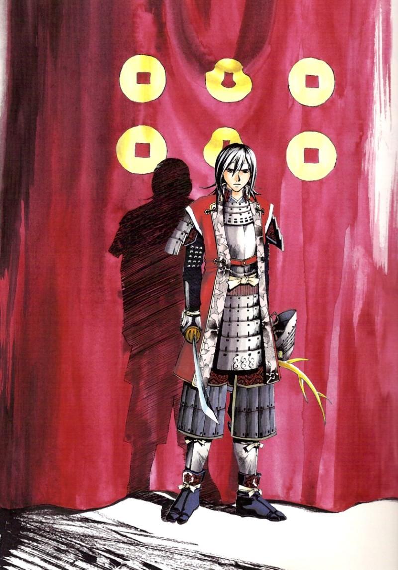 Samurai Deeper Kyo 24178710