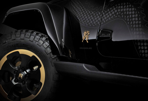 Jeep Wrangler – Year Of The Dragon Concept Jeep-w13