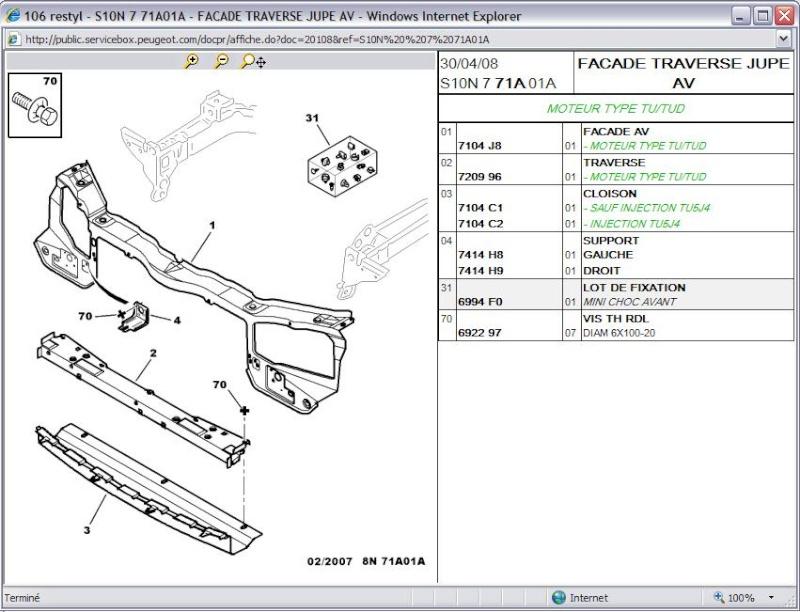 Service box PSA : toutes les pièces de votre auto. Eclate11