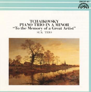 Tchaïkovsky - musique de chambre Suk10