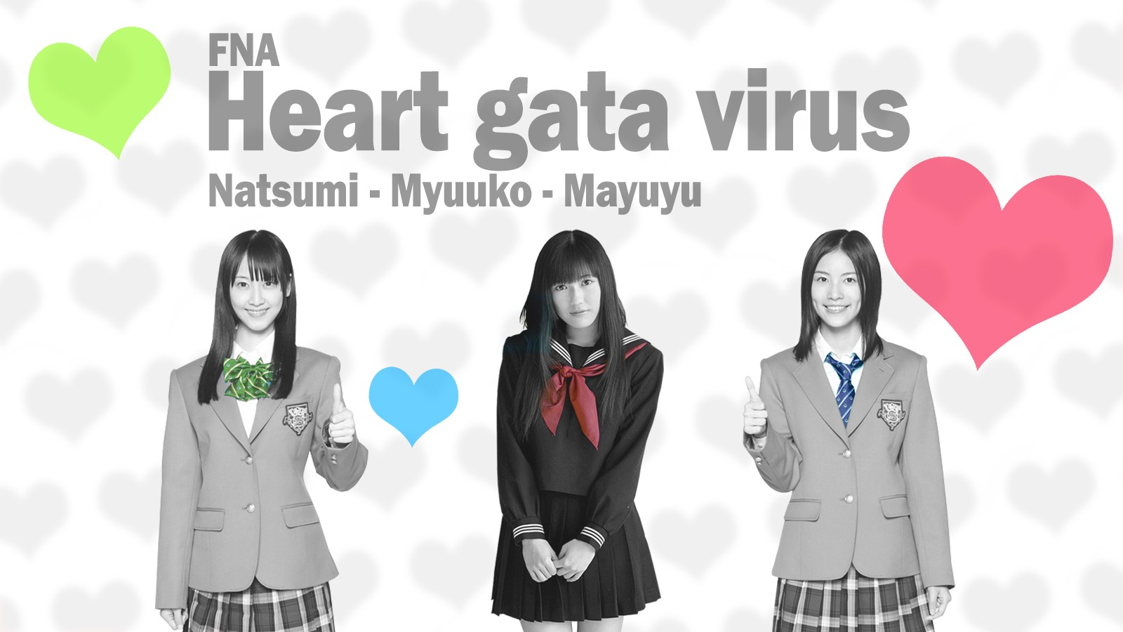 [Stage] Heart Gata Virus - Page 6 311