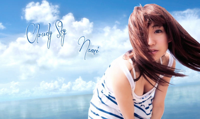 [Kojima Haruna] Cloudy Sky - Page 2 Cover111