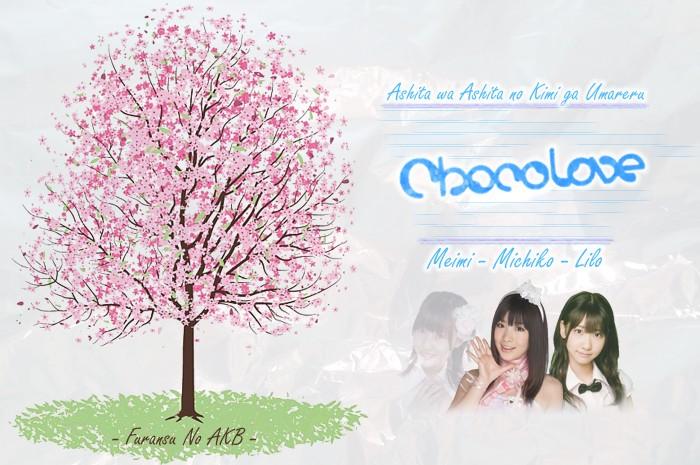 [Chocolove] Ashita wa Ashita no Kimi ga Umareru - Page 3 Michik10