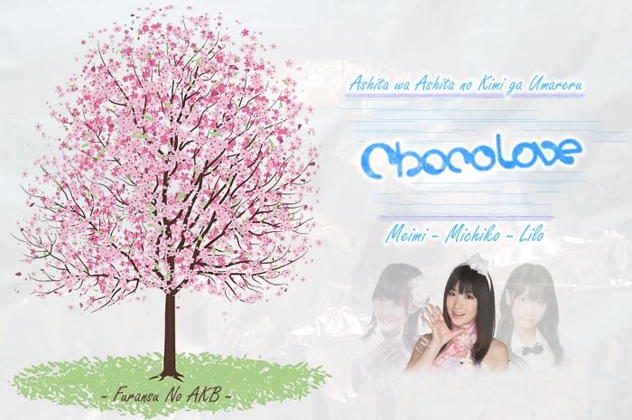 [Chocolove] Ashita wa Ashita no Kimi ga Umareru - Page 3 Sans_t16