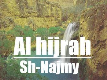 La hijrah...sheikh an Najmi rahimahu Llâh Rivire10