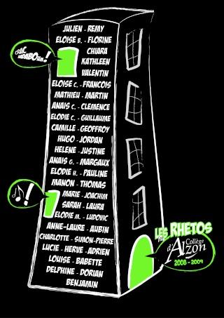 Logo rhétos - SUITE Magver10
