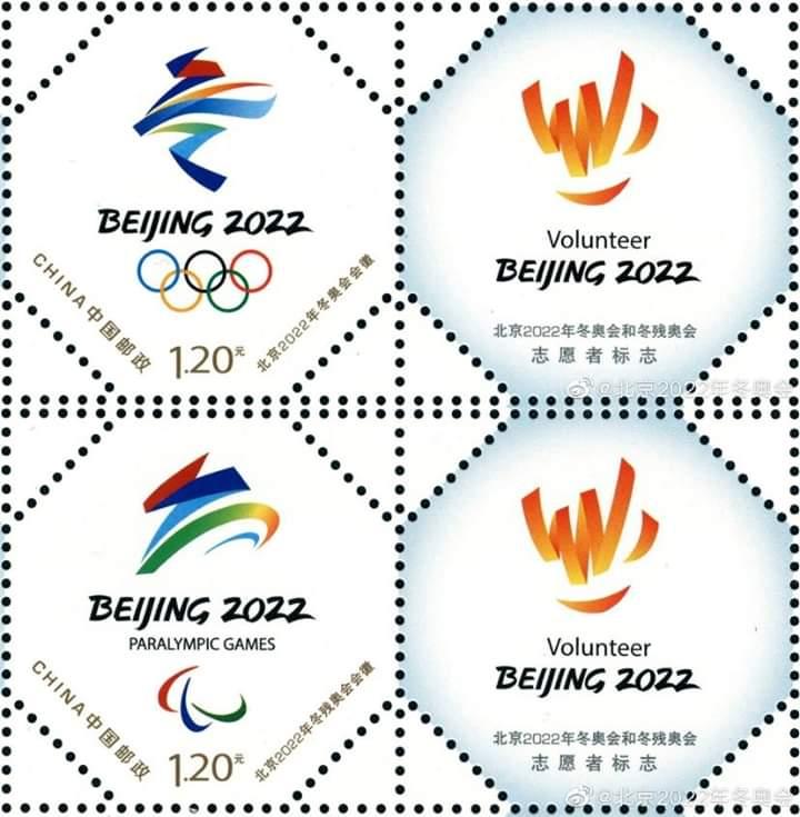 BEIJING 2022 Fb_img17