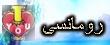 """حصريااا احدث اغنية لمحمد فؤاد""""وبعد الحب ايه علي شباب رو - صفحة 3 1_10"""