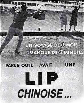 made in lip Lip-pu10