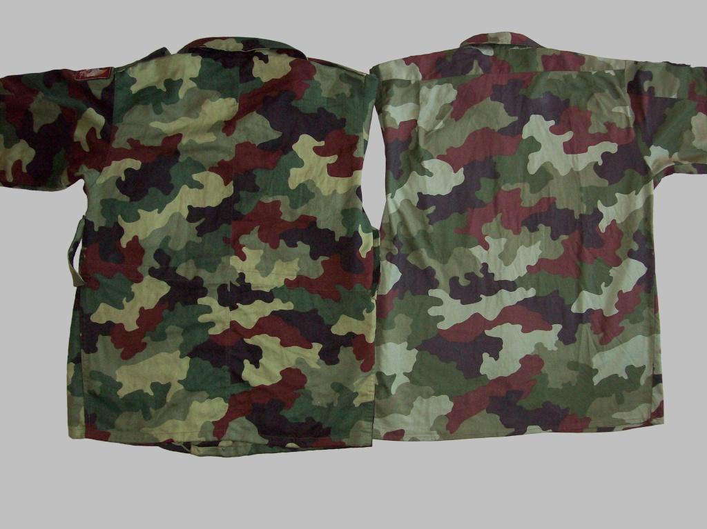 Serbian jacket 100_0325