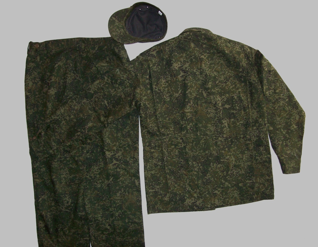 Belarussian camouflage - Page 2 100_3831