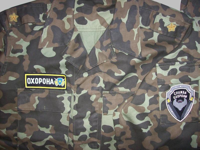 Ukrainian camouflage 100_4315