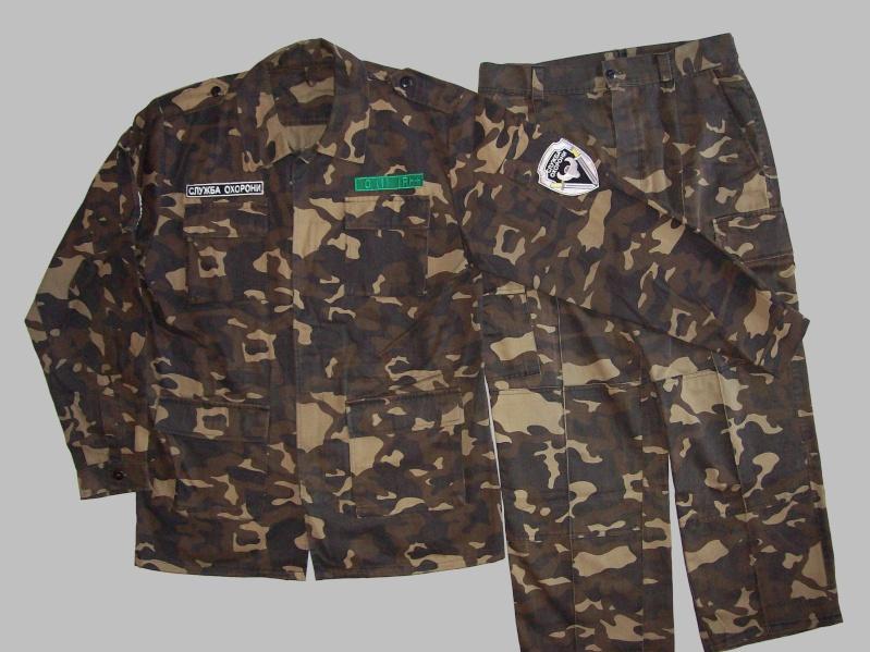Ukrainian camouflage 100_4317