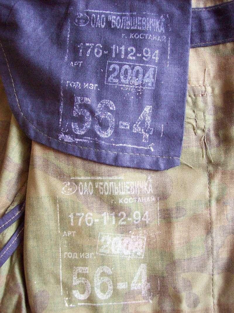 woodland pattern 100_4425