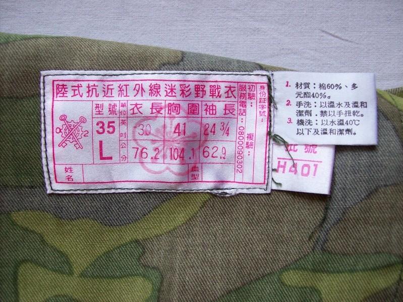 Taiwan Woodland camo set 100_5832