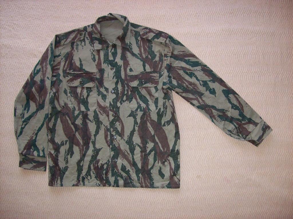 Israeli Camouflage Shirt.....Unusual Pattern 100_7321