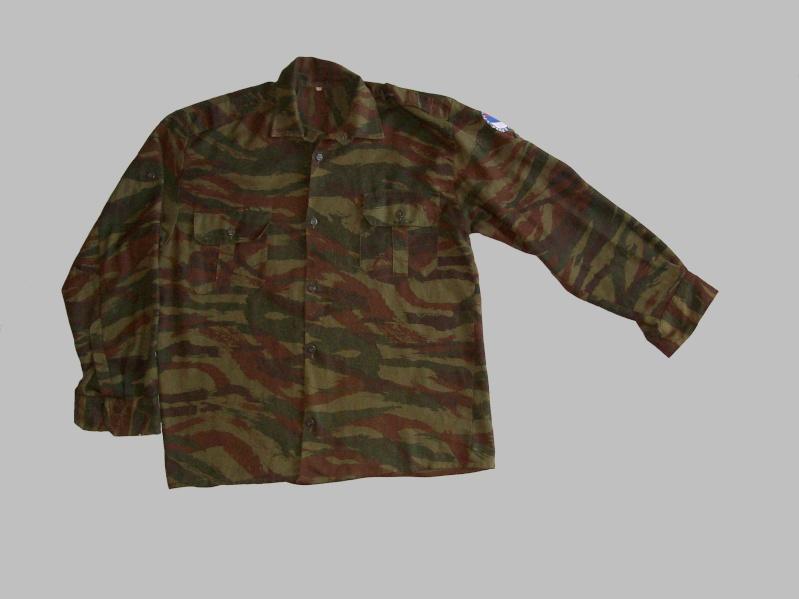 Serbian of Bosnian and Srpska repubic camouflage 100_9210