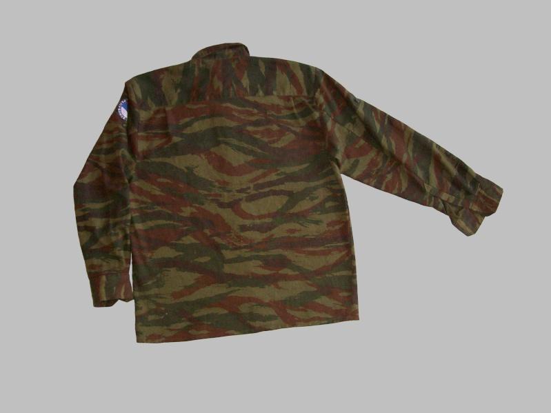Serbian of Bosnian and Srpska repubic camouflage 100_9211
